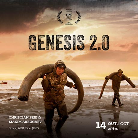 genesis-20-prev